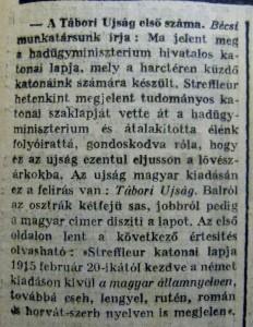 A Tábori Újság első száma. Az Est, 1915. február 23.
