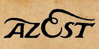 Az Est