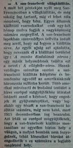 A San Franciscó-i világkiállítás. Az Est, 1915. február 25.