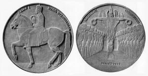 Emlékérem a Balkán-háborúk és Koszovó szerb bekebelezése alkalmából (1913)