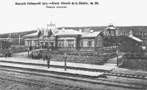 Az acsinszki vasútállomás épülete 1905 körül