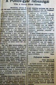 A Putilov-gyár rabszolgái. Az Est, 1916. április 1.
